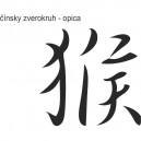 Čínske znaky 21