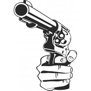Zbrane (20)