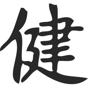 Čínske znaky (4)